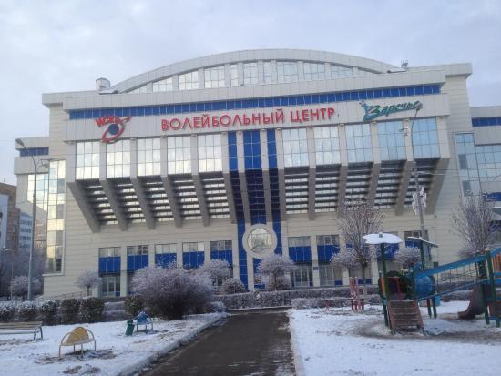 Volleyball Sport Complex