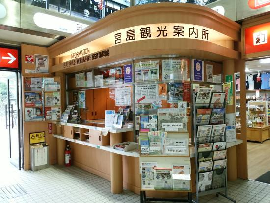 Miyajima Tourist Information Center