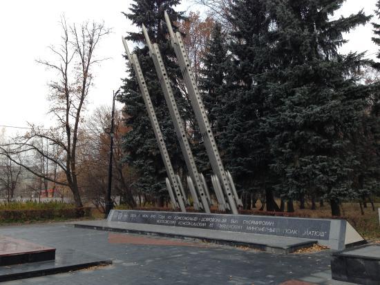 Muzhestva Square