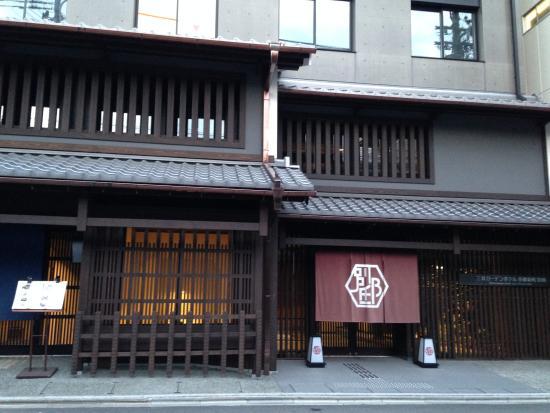 ميتسوي جاردين هوتل كيوتو شينماتشي بيتي