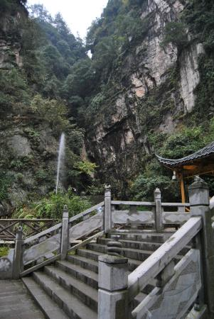 Feitan Waterfall