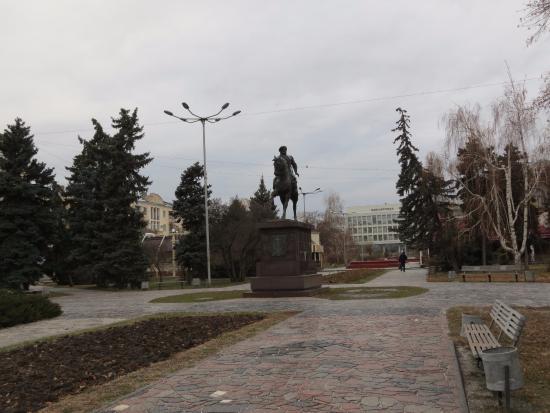 Zasekin Monument: Памятник и местность