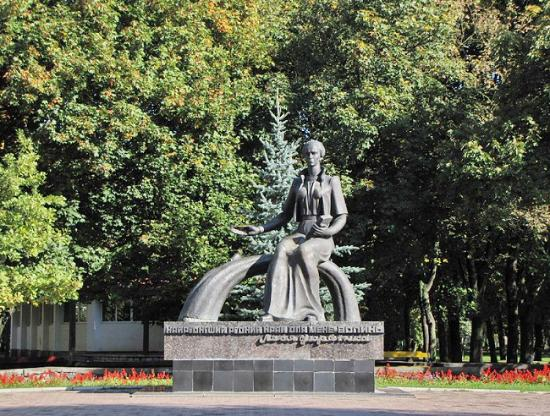 ‪Lesya Ukrainka Central Park of Culture and Rest‬