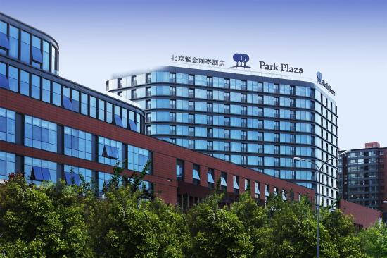 Photo of Park Plaza Beijing West