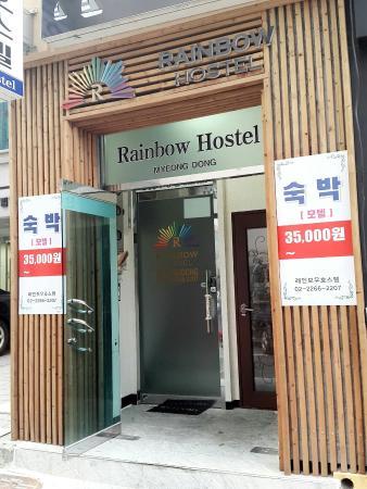 Rainbow Hostel Myeongdong