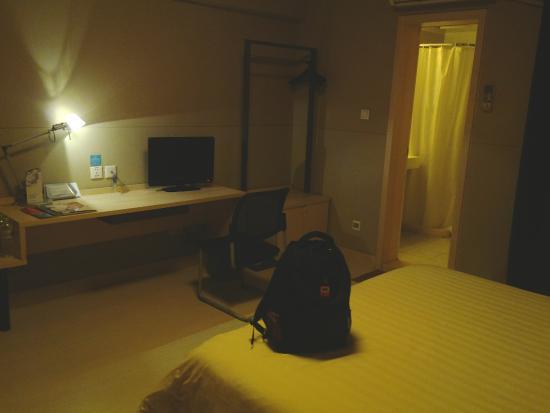 Jinjiang Inn Wuhan Shuiguohu : Room