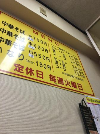 Kudamatsu, Japón: photo2.jpg