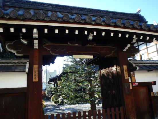 Shotoku-ji Temple