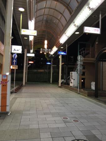 Hotel Alpha-1 Tokuyama