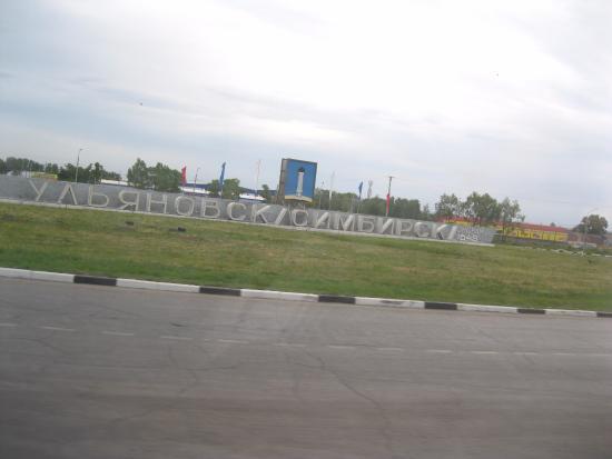 Simbirsk
