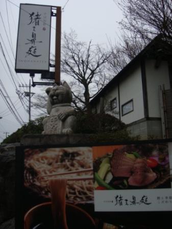 Soba Shunsai Inohanatei