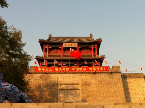 Kuandian County, China: 入口
