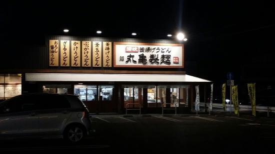 Marugame Seimen Kawaguchi Kamiaoki