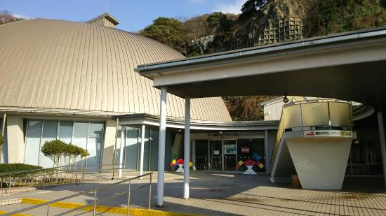 Echizen Crab Museum