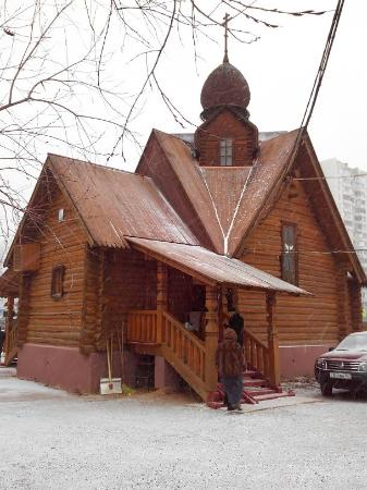‪Chapel of St. Sergius of Radonezh‬