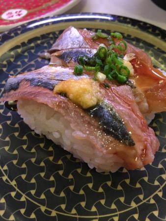 Hamazushi Wira-Ooi