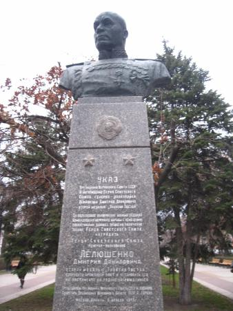 Monument to the Hero of Soviet Union Lelyushenko