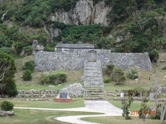 Izena Castle Ruins