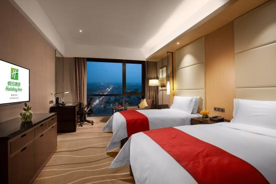 Putian, Chine : Executive Room