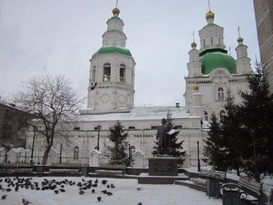 V.I. Surikov Monument