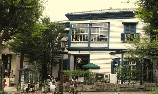 Kobe Kitano Museum (Ijinkan-gai): 西洋風格 Starbucks 很特別