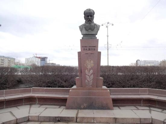 Monument-Bust P.P. Bazhov