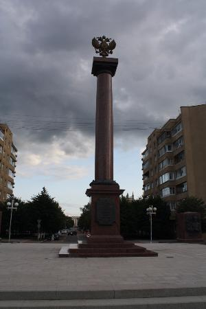 ‪City of Military Glory Stela‬