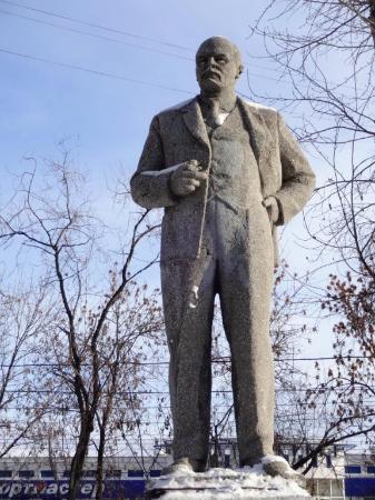 V.I. Monument
