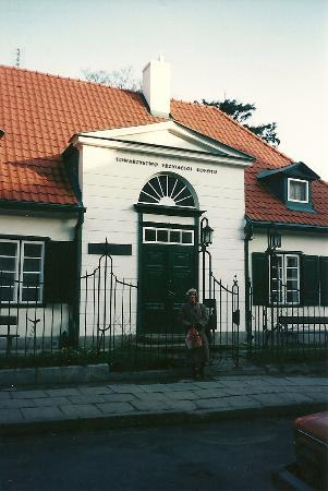 City of Sopot Museum: вход в музей