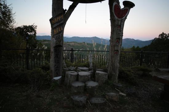 Sugio Hananoki Observatory Rest Spot