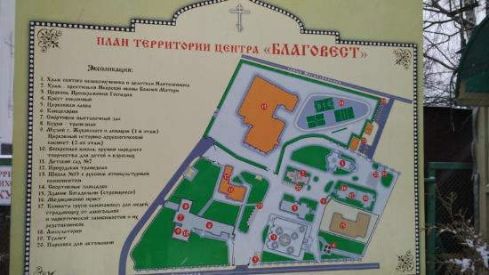 Zhukovsky, Rússia: План православного центра