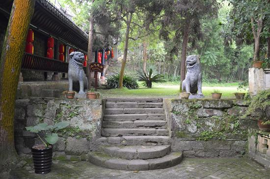 Hongjiang, China: El parque de Hibiscus House