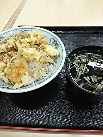 Date No Sato Aeon Super Center Gojome