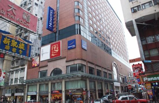 アメニティ - Picture of Novotel Hong Kong Nathan Road Kowloon