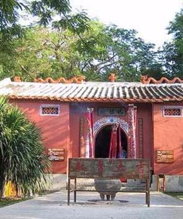 Mazu Temple of Sanya: храм