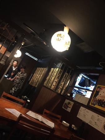 Uogushi Oideya