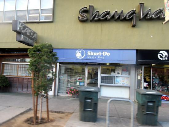 Japantown (San Jose) : Manju - Shuei Do, Japantown, San Jose, Ca