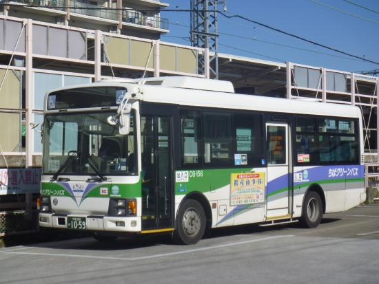 Chiba Green Bus