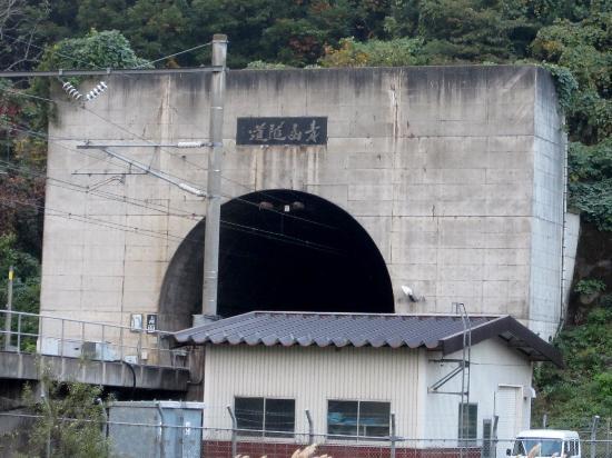 Imabetsu-machi, Japan: 「青函隧道」