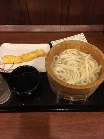Marugame Seimen Ebina