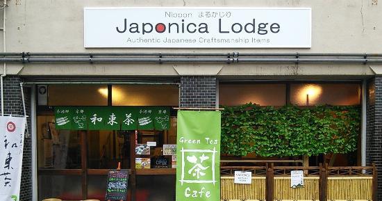 Japonica Lodge