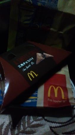 McDonald's No. 7 Line Murakami