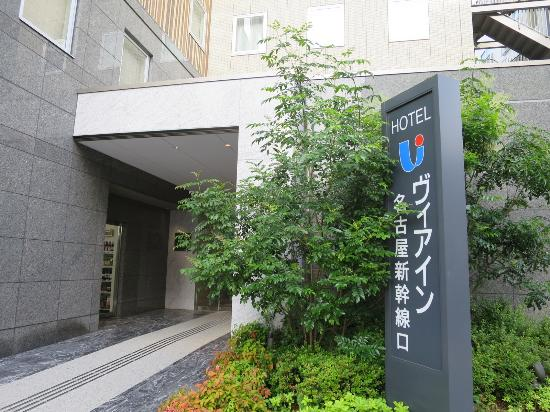 Viainn Nagoya Shinkansenguchi