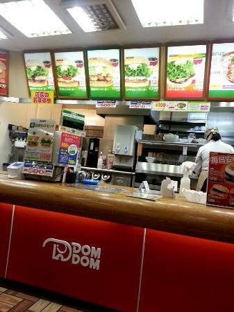 Domdom Hamburger Kyobashi