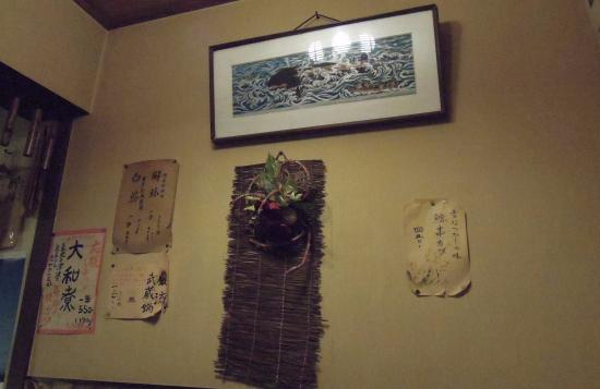Shimonoseki Kujirakan