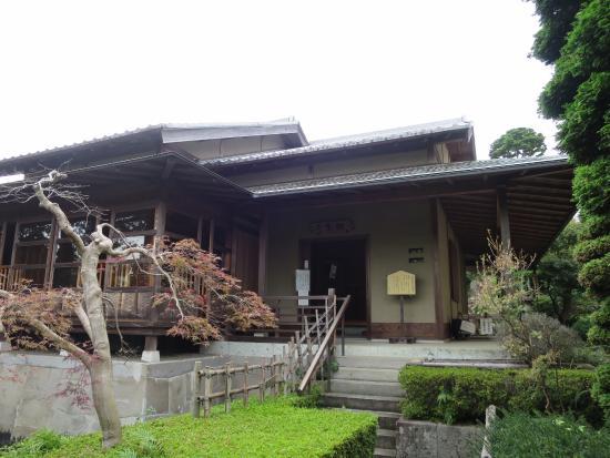 Honjin Memorial Museum Miyukitei