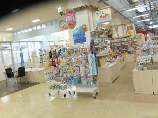 Road Station Itoman: michinoeki