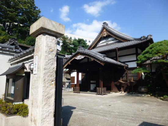 Jougu-ji Temple