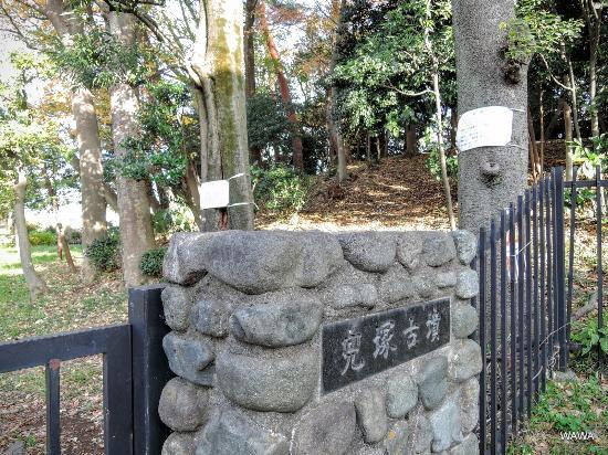 Kabutozuka Tomb