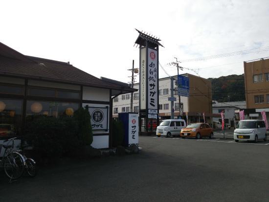 photo4jpg ����sagami kyoto yawata��� tripadvisor
